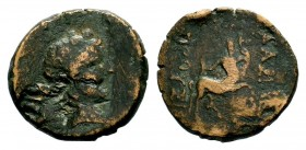 Kings of Bithynia. Prusias II (182-149 BC). Æ  Condition: Very Fine  Weight: 6,37 gr Diameter: 20,70 mm