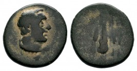 Ancient Greek Coin , Hercule and Club. Condition: Very Fine  Weight: 5,62 gr Diameter: 19,90 mm