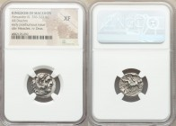 MACEDONIAN KINGDOM. Alexander III the Great (336-323 BC). AR drachm (17mm, 2h). NGC XF. Posthumous issue of Abydus, ca. 310-301 BC. Head of Heracles r...