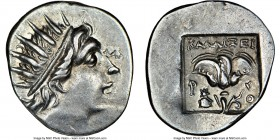 CARIAN ISLANDS. Rhodes. Ca. 88-84 BC. AR drachm (16mm, 11h). NGC AU. Plinthophoric standard, Callixei(nos), magistrate. Radiate head of Helios right /...