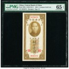China Central Bank of China 1 Customs Gold Unit 1930 Pick 325b S/M#C301-3 PMG Gem Uncirculated 65 EPQ.   HID09801242017