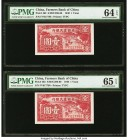 China Farmers Bank of China 1 Yuan 1940 Pick 463 S/M#C290-60 Two Consecutive Examples PMG Gem Uncirculated 65 EPQ; Choice Uncirculated 64 EPQ.   HID09...