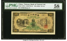 China Bank of Taiwan Limited 10 Yen ND (1932) Pick 1927a S/M#T70-32 PMG Choice About Unc 58.   HID09801242017