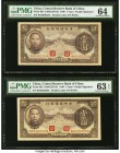 China Central Reserve Bank of China 1 Yuan 1940 Pick J9b S/M#C297-20 Two Consecutive Examples PMG Choice Uncirculated 64; Choice Uncirculated 63 EPQ. ...