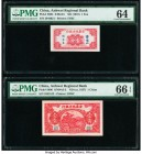 China Anhwei Regional Bank 1 Fen; 1 Chiao ND (1937); ND (ca. 1937) Pick S804; S806 S/M#A5 PMG Choice Uncirculated 64; Gem Uncirculated 66 EPQ.   HID09...