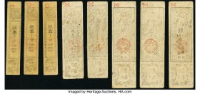 China and Japan Group Lot of 12 Examples (Private Issue Remainder and Bookmark Money) Fine-Very Fine.   HID09801242017