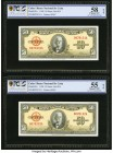 Cuba Banco Nacional de Cuba 50 Pesos 1958 Pick 81b (2); 81s2 Two Consecutive Issued Notes and One Specimen PCGS Banknote Grading Choice AU 58 OPQ; Abo...