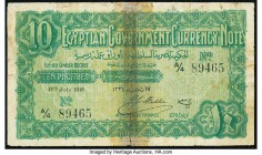 Egypt Egyptian Government Currency Note 10 Piastres 17.7.1916 Pick 160a Fine. Tear repaired; stains.  HID09801242017