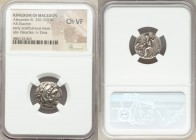 MACEDONIAN KINGDOM. Alexander III the Great (336-323 BC). AR drachm (17mm, 6h). NGC Choice VF. Posthumous issue of Lampsacus, ca. 310-301 BC. Head of ...