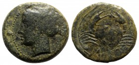 Bruttium, Terina, c. 350-275 BC. Æ (26mm, 17.31g, 6h). Female head l. R/ Crab. HNItaly 2644. Rare, green patina, Good Fine
