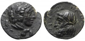 Sicily, Gela, c. 315-310 BC. Æ (12mm, 1.52g, 12h). Head of Herakles r., wearing lion skin. R/ Bearded head of Gelas l. CNS III, 56; SNG ANS -; HGC 2, ...