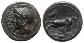 Sicily, Kamarina, c. 339-317 BC. Æ (15mm, 3.66g, 6h). Helmeted head of Athena l. R/ Horse prancing l.; grain ear in exergue. CNS III, 42; SNG ANS 1232...