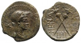 Sicily, Menaion, c. 200-150 BC. Æ Trias (16mm, 3.31g, 6h). Veiled head of Demeter r. R/ Crossed torches; IIII below. Campana 4A/b; CNS III, 7; SNG ANS...