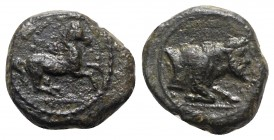 Sicily, Panormos as Ziz, c. 317-280 BC. Æ (11mm, 1.53g, 3h). Horse galloping r. R/ Forepart of man-headed bull r. Cf. CNS I, 10 (grain ear above horse...