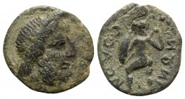 Sicily, Soloi, late 2nd - early 1st century BC. Æ (14.5mm, 2.56g, 9h). Head of Poseidon r.; trident behind. R/ Helmeted, nude warrior, carrying shield...