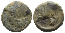 Sicily, Syracuse, 400-390 BC. Æ (17mm, 6.71g, 9h). Head of Athena l., wearing Corinthian helmet. R/ Hippocamp l.; below, lion head facing. Cf. CNS II,...