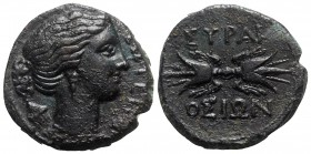 Sicily, Syracuse. Agathokles (317-289 BC). Æ Litra (21mm, 9.68g, 6h). Head of Artemis Soteria r., quiver over shoulder. R/ Winged thunderbolt. CNS II,...