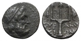 Sicily, Syracuse, 214-212 BC. Æ (13mm, 2.52g, 12h). Diademed head of Poseidon r. R/ Ornate trident head flanked by dolphins. CNS II, 209; SNG ANS 1052...