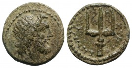 Sicily, Syracuse, 214-212 BC. Æ (15mm, 2.98g, 5h). Diademed head of Poseidon r. R/ Ornate trident head. CNS II, 209; SNG ANS 1052; HGC 2, 1514 var. (h...