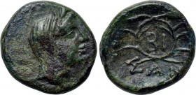 THRACE. Bisanthe. Ae (3rd century BC).