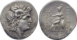 KINGS OF THRACE. Lysimachos (305-281 BC). Tetradrachm. Parion.