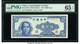 China Central Bank of China 5000 Yuan 1947 Pick 309 S/M#C300-302 PMG Gem Uncirculated 65 EPQ.   HID09801242017