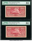 China Farmers Bank of China 10 Yuan 1940 Pick 464 S/M#C290-65 Two Consecutive Examples PMG Choice Uncirculated 64(2).   HID09801242017