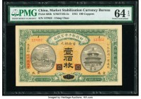 China Market Stabilization Currency Bureau 100 Coppers 1915 Pick 603b S/M#T183-5c PMG Choice Uncirculated 64 EPQ.   HID09801242017