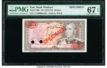 Iran Bank Markazi 20 Rials ND (1974-79) Pick 100s Specimen PMG Superb Gem Unc 67 EPQ. DLR overprints and two POCs.  HID09801242017