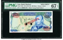 Iran Bank Markazi 200 Rials ND (1974-79) Pick 103s Specimen PMG Superb Gem Unc 67 EPQ. DLR overprints and two POCs.  HID09801242017