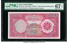 Iraq Central Bank of Iraq 5 Dinars ND (1959) Pick 54a PMG Superb Gem Unc 67 EPQ.   HID09801242017