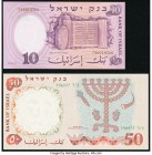 Israel Bank of Israel 10 Lirot 1958/5718 Pick 32d; 50 Lirot 1960/5720 Pick 33d Choice Crisp Uncirculated.   HID09801242017