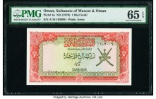 Oman Sultanate of Muscat and Oman 1 Rial Saidi ND (1970) Pick 4a PMG Gem Uncirculated 65 EPQ.   HID09801242017
