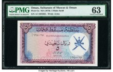 Oman Sultanate of Muscat and Oman 5 Rials Saidi ND (1970) Pick 5a PMG Choice Uncirculated 63.   HID09801242017