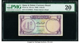 Qatar & Dubai Currency Board 5 Riyals ND (ca. 1960) Pick 2a PMG Very Fine 20. Rust.  HID09801242017
