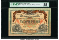 Russia Government Treasury Note 1000 Rubles 1919 Pick S424a PMG About Uncirculated 55.   HID09801242017