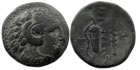 Kings of Macedon. Alexander III 'the Great' (336-323). Ae. Obv: Head of Herakles right, wearing lion's skin. Rev: Club and bow in bowcase. 5,72 gr18 m...