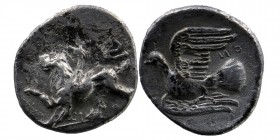 Sikyonia, Sikyon. Ca. 330/20-280 B.C. AR hemidrachm  Chimaera advancing left; Dove flying left; one pellet above tail feathers.  BCD 292; SNG Copenhag...