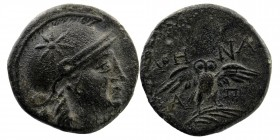 MYSIA. Pergamon. Ae (Mid-late 2nd century BC). Helmeted head of Athena right. Rev: Owl standing right on thunderbolt, head facing. SNG France -; BMC 1...