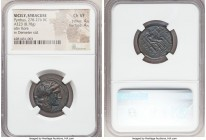 SICILY. Syracuse. Pyrrhus of Epirus (278-276 BC). AE litra (22mm, 8.78 gm, 5h). NGC Choice VF 4/5 - 4/5. Wreathed head of Kore right; rose to left / Β...