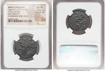 SICILY. Syracuse. Hieron II (ca. 275-215 BC). AE hemilitron (26mm, 18.59 gm, 5h). NGC Choice VF 4/5 - 4/5. Ca. 240-215 BC. Diademed head of Heiron II ...