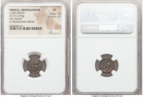 THRACE. Orthagoreia. Ca. 350-330 BC. AE (13mm, 2.99 gm, 1h). NGC XF 4/5 - 4/5. Laureate head of Apollo right / OPΘAΓO/PEΩN, crested Macedonian helmet ...