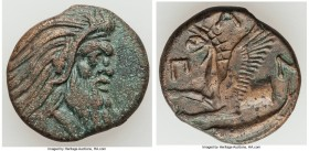 CIMMERIAN BOSPORUS. Panticapaeum. 4th century BC. AE (21mm, 7.13 gm, 12h). VF. Head of bearded Pan right / Π-A-N, forepart of griffin left, sturgeon l...