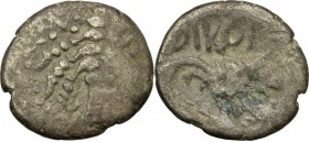 Cisalpine Gaul, Leponti. AR Drachm, imitation of Massalia, 2nd cent. BC