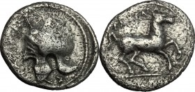 Entella. AR Hemidrachm, c. 404-368 BC