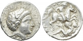 KINGS OF PAEONIA. Patraos (Circa 335-315 BC). Tetradrachm. Uncertain mint, possibly Damastion.