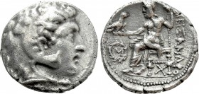 KINGS OF MACEDON. Alexander III 'the Great' (336-323 BC). Tetradrachm. Contemporary imitation of Macedon.