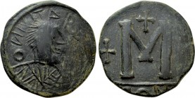 MIGRATION PERIOD. Imitating a Byzantine follis (5th-8th centuries AD).