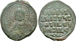 ANONYMOUS FOLLES. Class A2. Attributed to Basil II & Constantine VIII (976-1025). Follis. Constantinople..
