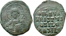 ANONYMOUS FOLLES. Class A2. Attributed to Basil II & Constantine VIII (976-1025). Follis. Constantinople.